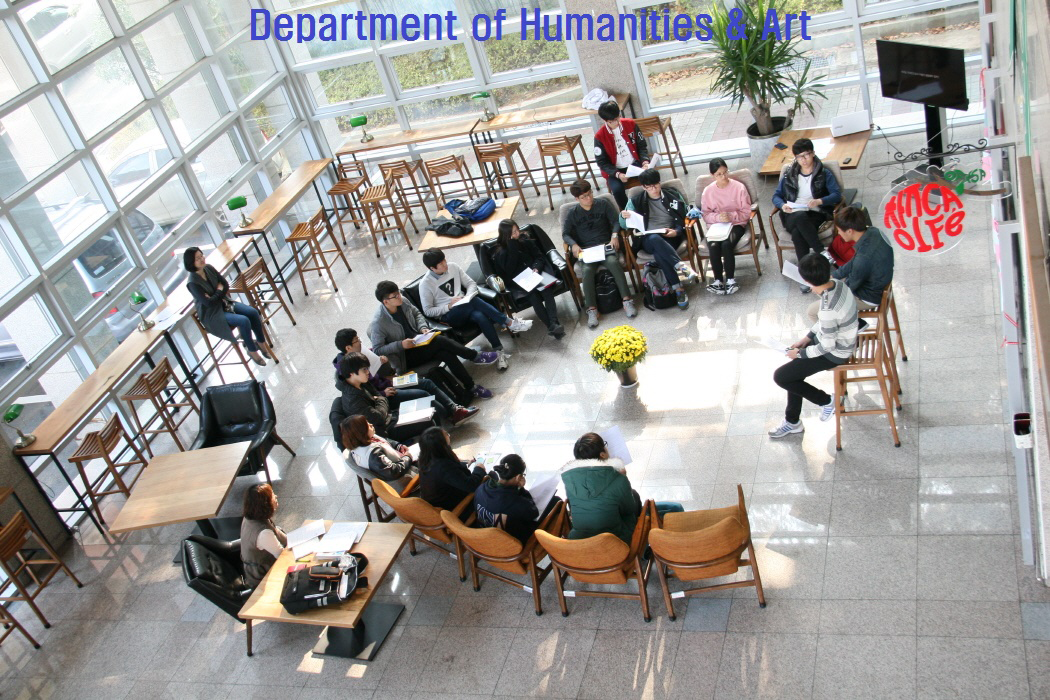 Department of Humanities and Arts